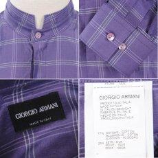 画像3: ジョルジオアルマーニ「黒ラベル」シルクxコットン混紡シャツ(41,42,43) (3)