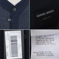 画像3: ジョルジオアルマーニ「黒ラベル」シャツ(42) (3)