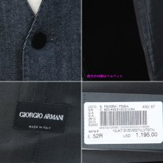 画像2: ジョルジオアルマーニ黒ラベル【ジレ】デニムのオッドベスト(52) (2)