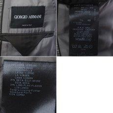 画像5: ジョルジオアルマーニ黒ラベル「グレージャケット」(48)S/S (5)