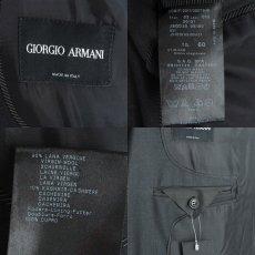 画像5: ジョルジオアルマーニ黒ラベル「グレージャケット」(60)S/S (5)