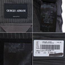 画像5: ジョルジオアルマーニ黒ラベル「グレージャケット」(50)A/W (5)