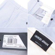 画像2: ジョルジオアルマーニ「黒ラベル」ライトグレイ系パンツ(60)S/S (2)
