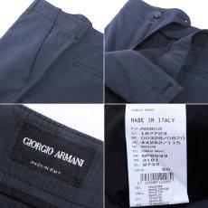 画像2: ジョルジオアルマーニ「黒ラベル」の春夏パンツ(48/50)S/S (2)