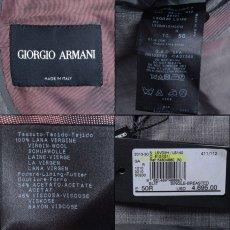 画像5: ジョルジオアルマーニ黒ラベルのチェックスーツ(50/52)S/S 【国内発送】 (5)