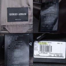画像5: ジョルジオアルマーニ黒ラベルのオリーブスーツ(54L)A/W 60%OFF (5)