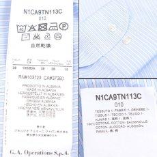 画像3: エンポリオアルマーニ 水色 ストライプ シャツ(38) ライトブルー 【国内発送】 (3)