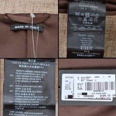 画像5: ジョルジオアルマーニ黒ラベル ウールx麻xシルク混紡「春夏 」ジャケット (50/54) Uptonシリーズ S/S (5)