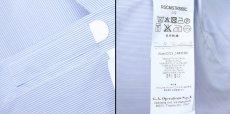 画像4: ジョルジオアルマーニ黒ラベル シャツ ストライプコットン製 (37/42) LUXURYライン カフス用 ライトブルー 青 (4)
