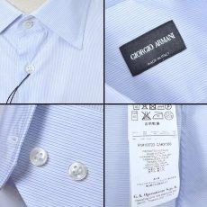 画像3: ジョルジオアルマーニ黒ラベル シャツ ストライプコットン製 (39/40/41) ライトブルー 青 (3)