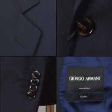 画像4: ジョルジオアルマーニ黒ラベル「CAPRIシリーズ」濃紺スーツ(50/52/58)S/S 無地 ネイビー (4)