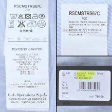 画像4: ジョルジオアルマーニ黒ラベル シャツ ライトブルー コットン製 (37/38/43/46) LUXURYライン カフス付 青 (4)