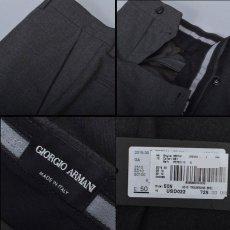 画像2: ジョルジオアルマーニ黒ラベル,濃い目グレー無地パンツ(50/56)S/S ポリエステル/レーヨン (2)