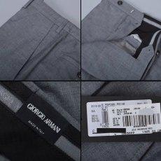 画像2: ジョルジオアルマーニ黒ラベル,グレー無地パンツ(52/54)S/S ウールxシルク (2)
