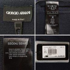 画像5: ジョルジオアルマーニ黒ラベル「ネイビーアンコンジャケット」(52/54)S/S (5)