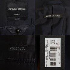 画像7: ジョルジオアルマーニ黒ラベル「SUPER 150's」ネイビースーツ(56)S/S 濃紺 TAYLORモデル (7)