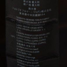 画像8: ジョルジオアルマーニ黒ラベル「SUPER 150's」ネイビースーツ(56)S/S 濃紺 TAYLORモデル (8)