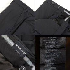 画像10: ジョルジオアルマーニ黒ラベル「SUPER 150's」ブラックスーツ(56/60) 黒色無地 TAYLORモデル 冠婚葬祭/結婚式 (10)
