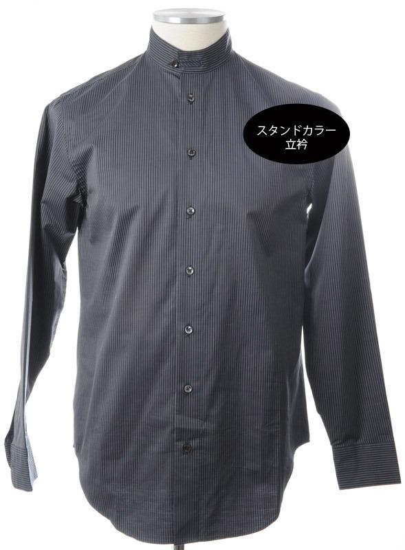 画像1: ジョルジオアルマーニ「黒ラベル」スタンドカラーシャツ(39) (1)