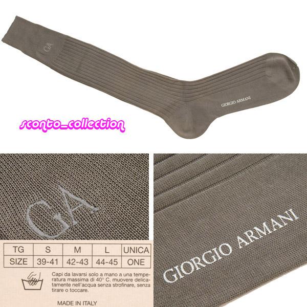 画像1: ジョルジオアルマーニ「黒ラベル」ソックス(ホーズ・靴下) (1)
